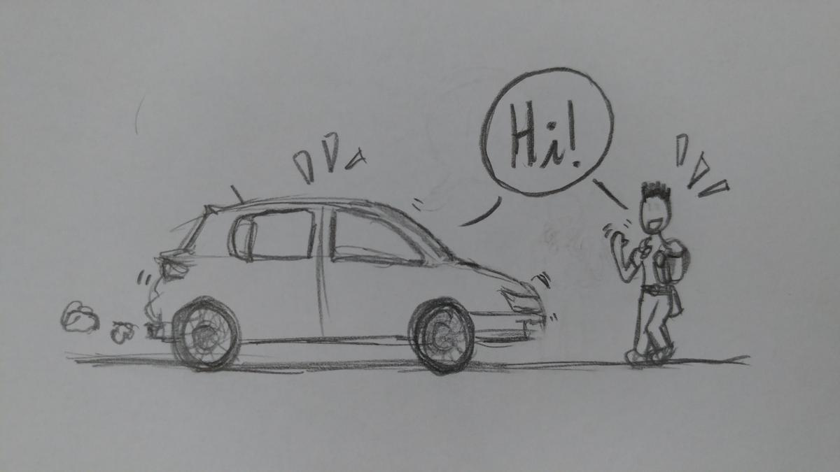 image of a car and a ride-sharing passenger encountering each other - done in pencil